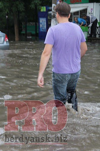потоп11