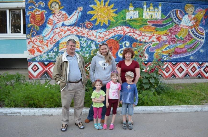 Черниговcкий «Артсвіт» ударил позитивом по нецензурной брани, фото-5