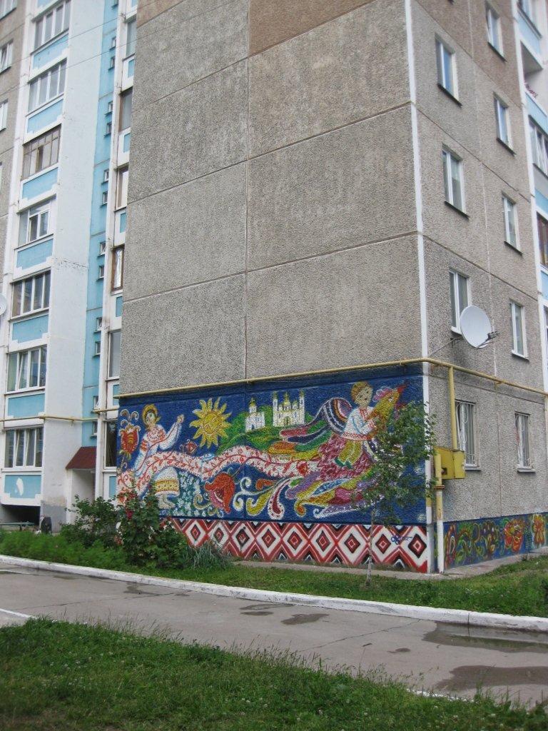 Черниговcкий «Артсвіт» ударил позитивом по нецензурной брани, фото-12