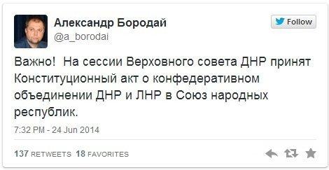 На востоке Украины образовался «СНР», фото-1