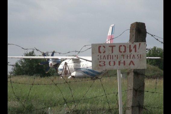 В Запорожье злодеи вынесли с авиабазы запчастей и топлива на миллионы гривен (ФОТО), фото-2
