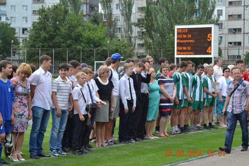 В Мариуполе подвели итоги городского чемпионата по футболу (ФОТО), фото-3