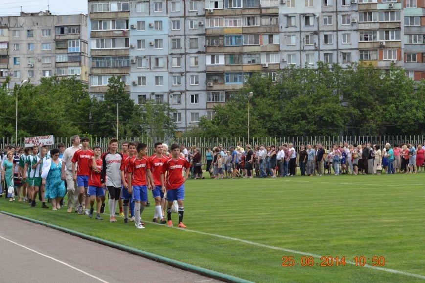 В Мариуполе подвели итоги городского чемпионата по футболу (ФОТО), фото-1