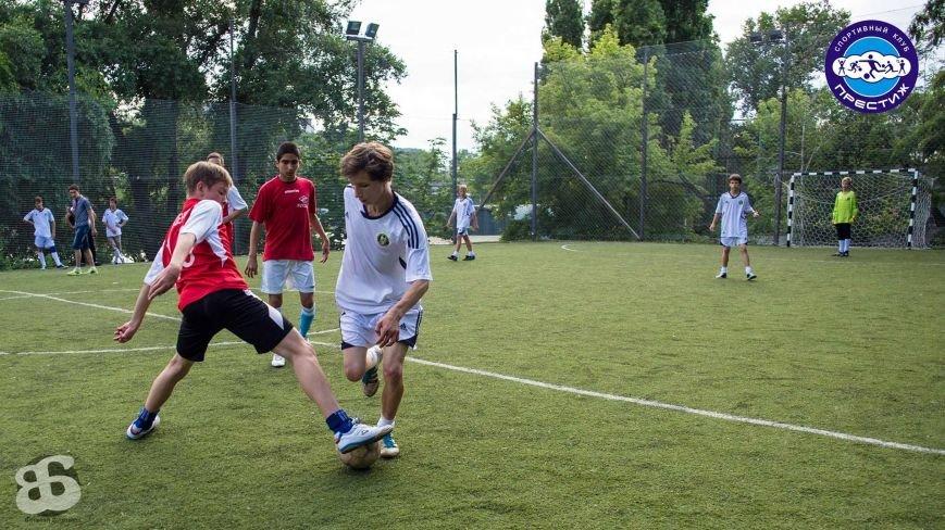 В Днепропетровске завершились соревнования в детско-юношеской футбольной лиге «Престиж», фото-8