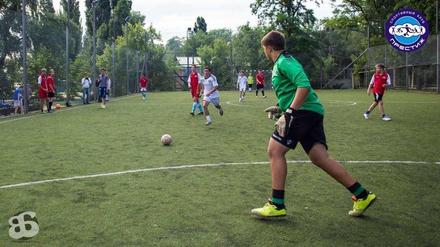 В Днепропетровске завершились соревнования в детско-юношеской футбольной лиге «Престиж», фото-12