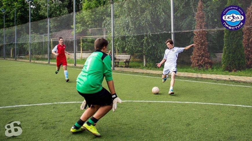 В Днепропетровске завершились соревнования в детско-юношеской футбольной лиге «Престиж», фото-11