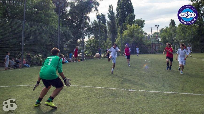 В Днепропетровске завершились соревнования в детско-юношеской футбольной лиге «Престиж», фото-4
