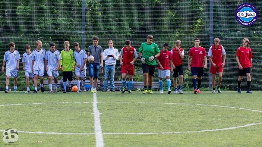 В Днепропетровске завершились соревнования в детско-юношеской футбольной лиге «Престиж», фото-6