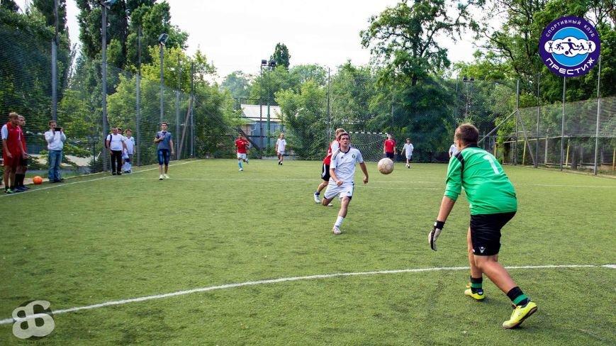 В Днепропетровске завершились соревнования в детско-юношеской футбольной лиге «Престиж», фото-1