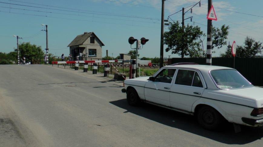 На території Кіровоградщини проводиться комплекс профілактичних заходів «Увага! Залізничний переїзд», фото-1
