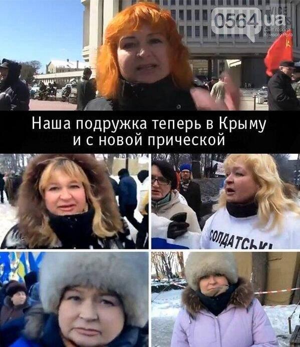 Российское ТВ опять выпустило на экраны криворожскую гастролёршу Марию Ципко (видео), фото-1