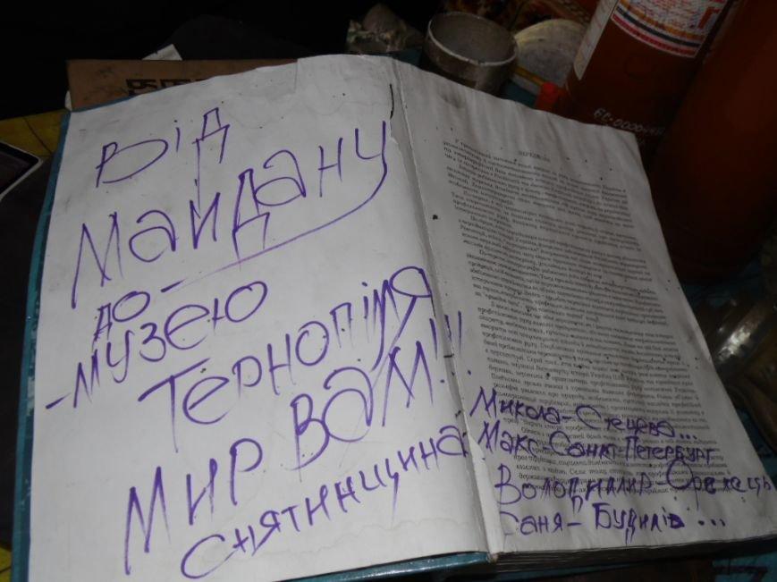 Стало відомо, де у Тернополі діятиме музей Героїв Небесної сотні (фото), фото-8