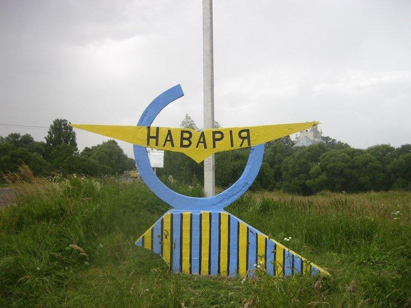 Біля Львова активісти розмалювали паркан у патріотичні барви (ФОТО), фото-2