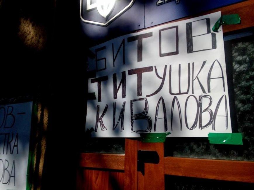 Одесский майдан основательно напугал судей (ФОТО, ВИДЕО), фото-2