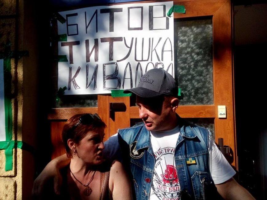 Одесский майдан основательно напугал судей (ФОТО, ВИДЕО), фото-1