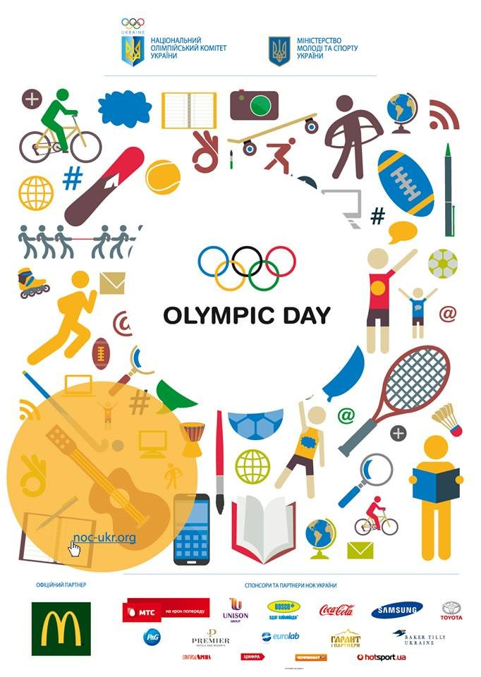 olimpiiski den