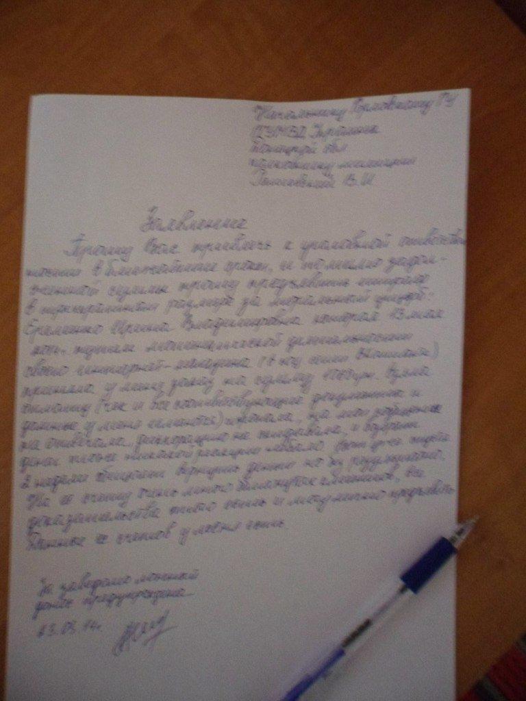 Россияне через соцсети разыскивают одесского мошенника (ФОТО, ДОКУМЕНТЫ), фото-1