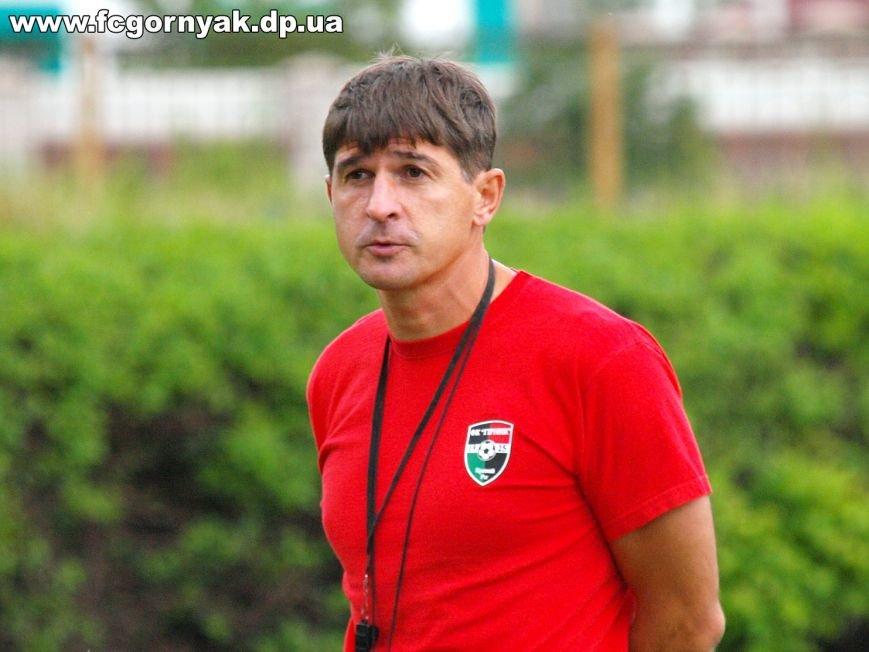 ФК «Горняк» уже начал тренировку перед матчами в Первой лиге (ФОТО), фото-1