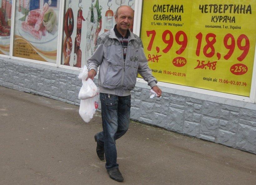 В Чернигове – соляная лихорадка. Продавцы – в шоке!, фото-2