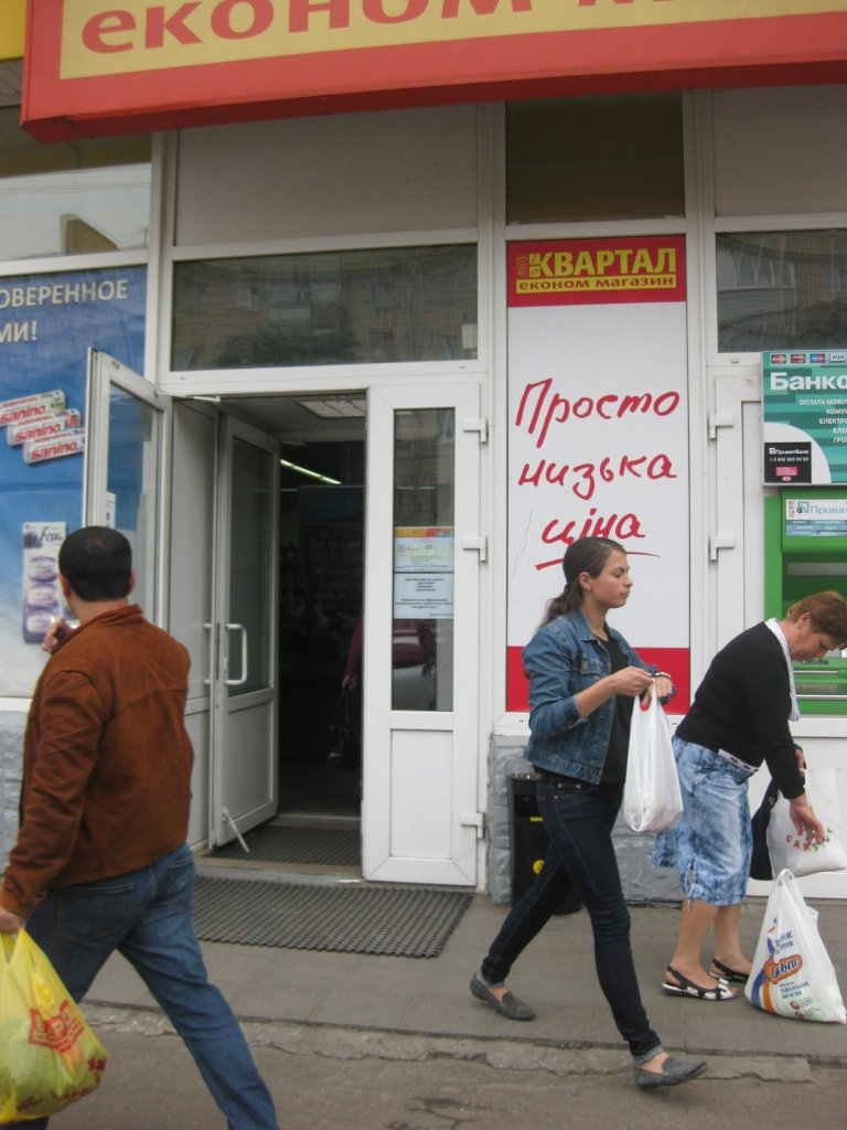 В Чернигове – соляная лихорадка. Продавцы – в шоке!, фото-1