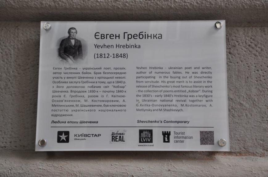 На Гребінки на Шопена встановили інформаційні таблиці (ФОТО), фото-1