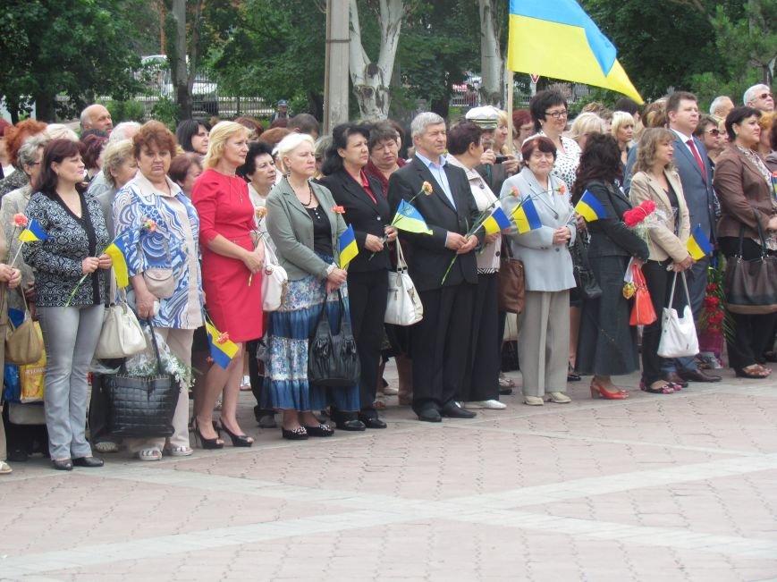 Мариуполь отметил День Конституции (ФОТО), фото-1