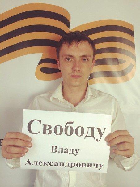 Мариупольцы устроили флешмоб в поддержку похищенного 16-летнего стримера Влада (ФОТО), фото-6