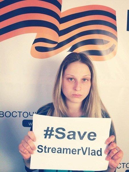 Мариупольцы устроили флешмоб в поддержку похищенного 16-летнего стримера Влада (ФОТО), фото-2