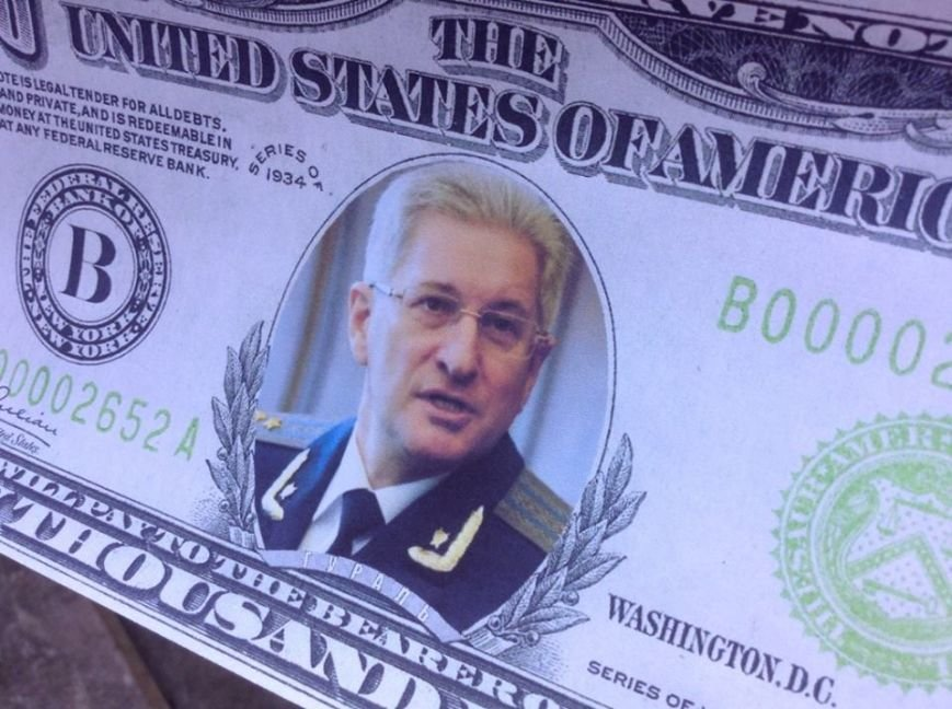 У Львові з'явилася нова валюта на якій зображений прокурор Львівщини (ФОТО), фото-2
