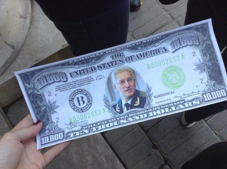 У Львові з'явилася нова валюта на якій зображений прокурор Львівщини (ФОТО), фото-4