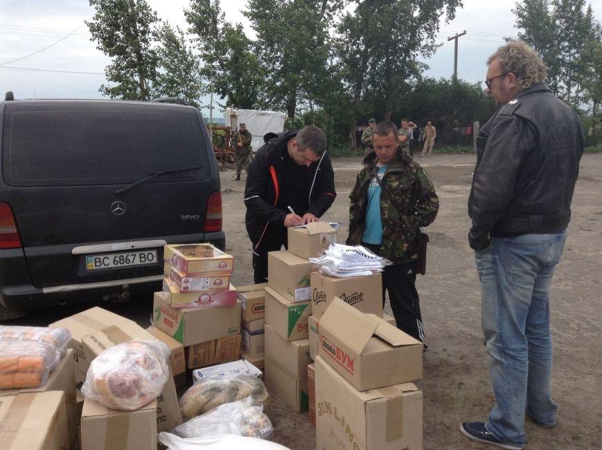 Гуманітарна допомога військовим