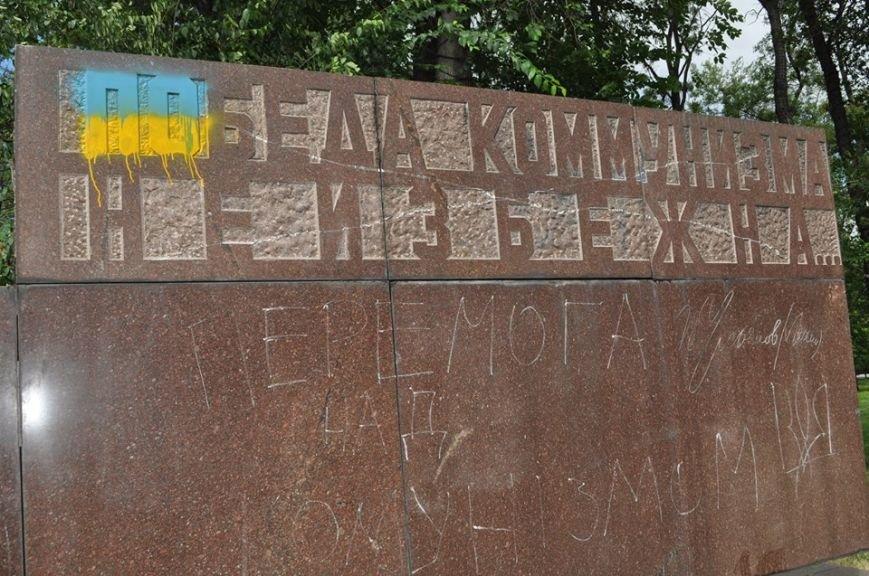 Вместо демонтированного Ленина в Днепропетровске установят памятник погибшим в сбитом Ил-76 десантникам - Цензор.НЕТ 3010