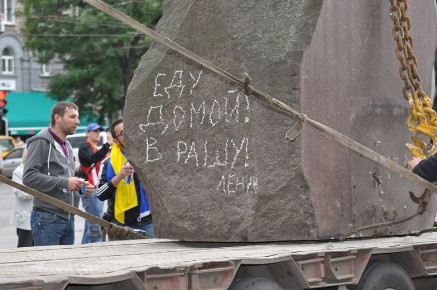 Вместо демонтированного Ленина в Днепропетровске установят памятник погибшим в сбитом Ил-76 десантникам - Цензор.НЕТ 2864