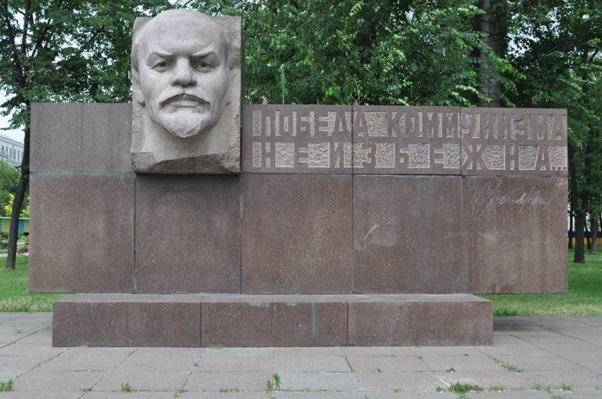 Вместо демонтированного Ленина в Днепропетровске установят памятник погибшим в сбитом Ил-76 десантникам - Цензор.НЕТ 7432