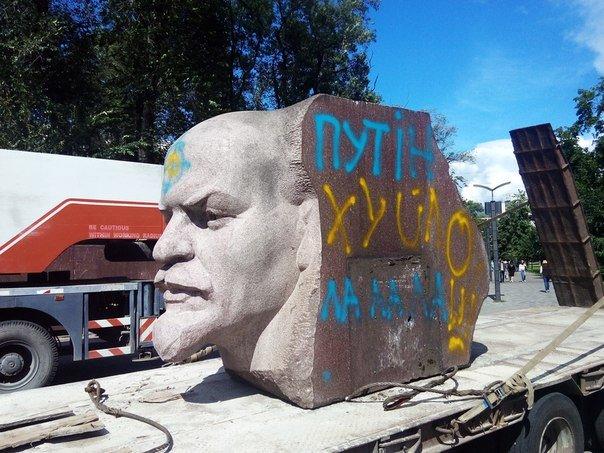 Вместо демонтированного Ленина в Днепропетровске установят памятник погибшим в сбитом Ил-76 десантникам - Цензор.НЕТ 3768