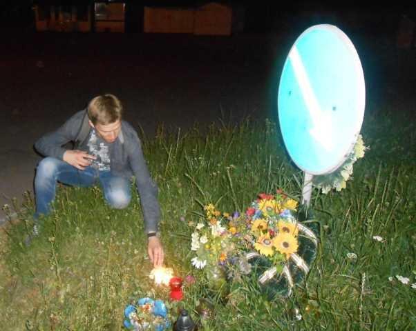 Вночі у Тернополі на «Острівку кохання» – ловили «сепаратистів» (фото), фото-1