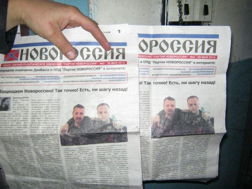 В Чернигове СБУ задержала сепаратиста с газетами «Новороссия», фото-4