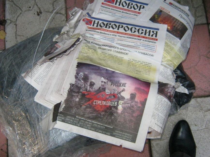 В Чернигове СБУ задержала сепаратиста с газетами «Новороссия», фото-1