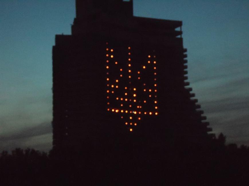 Как в Днепропетровске герб Украины на «Парусе» светился (ВИДЕО, ФОТО), фото-14
