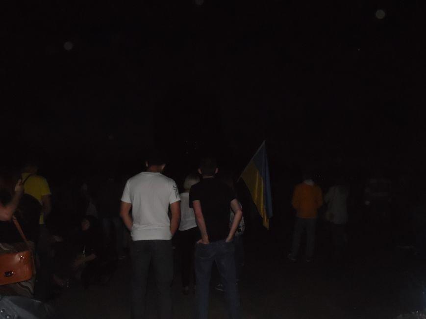 Как в Днепропетровске герб Украины на «Парусе» светился (ВИДЕО, ФОТО), фото-5