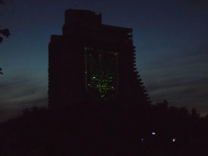 Как в Днепропетровске герб Украины на «Парусе» светился (ВИДЕО, ФОТО), фото-17