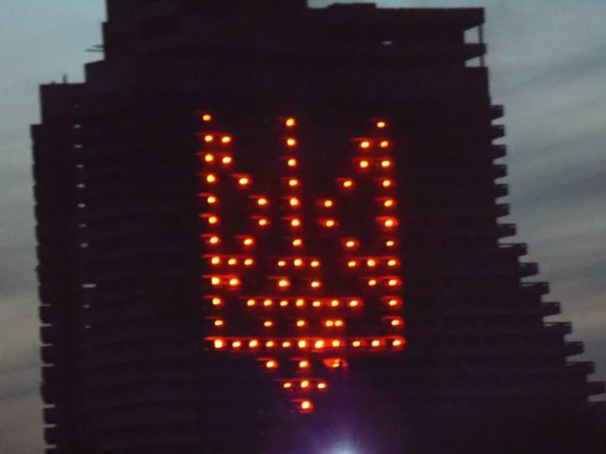 Как в Днепропетровске герб Украины на «Парусе» светился (ВИДЕО, ФОТО), фото-13