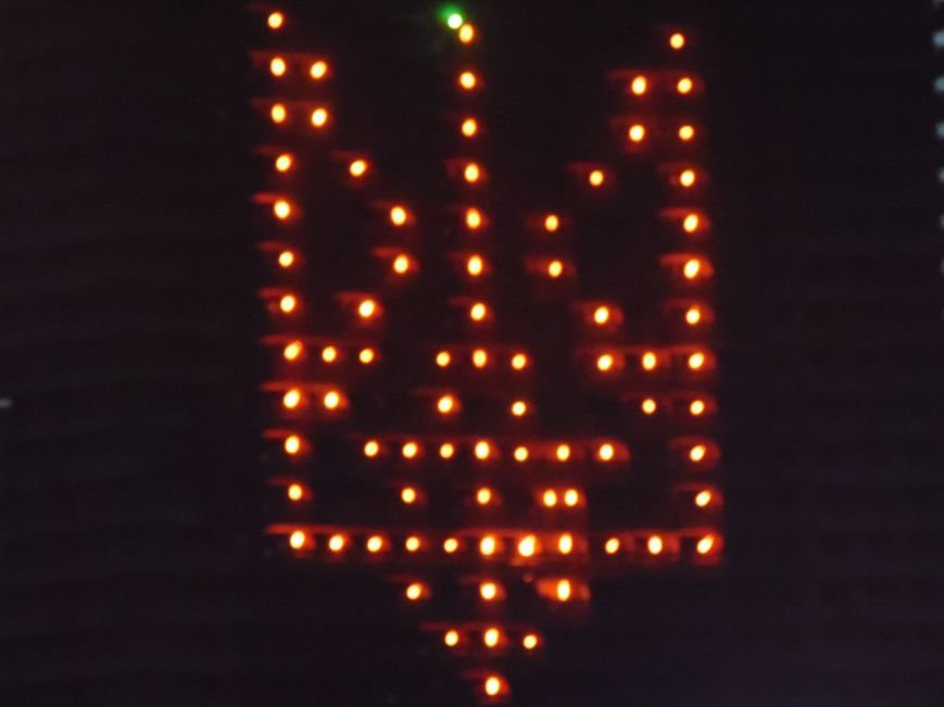 Как в Днепропетровске герб Украины на «Парусе» светился (ВИДЕО, ФОТО), фото-12
