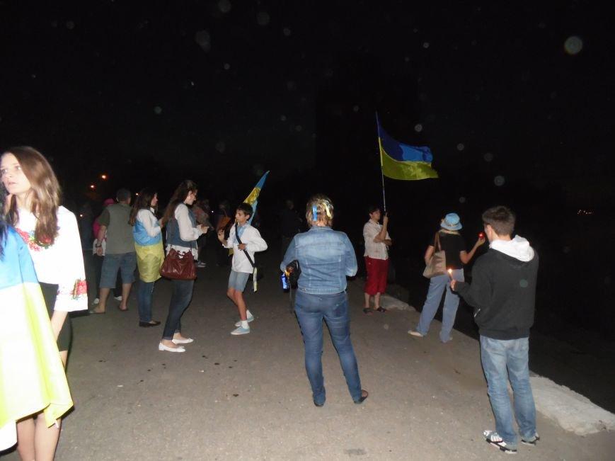Как в Днепропетровске герб Украины на «Парусе» светился (ВИДЕО, ФОТО), фото-24