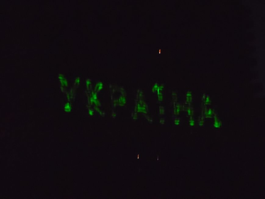 Как в Днепропетровске герб Украины на «Парусе» светился (ВИДЕО, ФОТО), фото-21