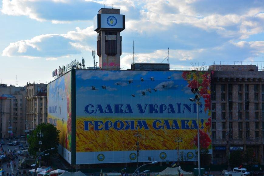 После войны, или Во сколько может обойтись капремонт для Украины (ФОТО), фото-4