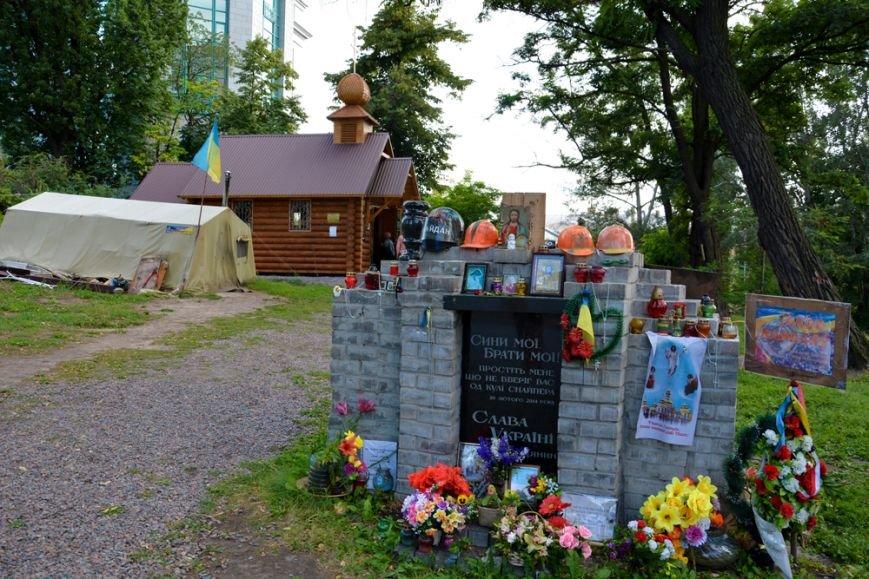 После войны, или Во сколько может обойтись капремонт для Украины (ФОТО), фото-2