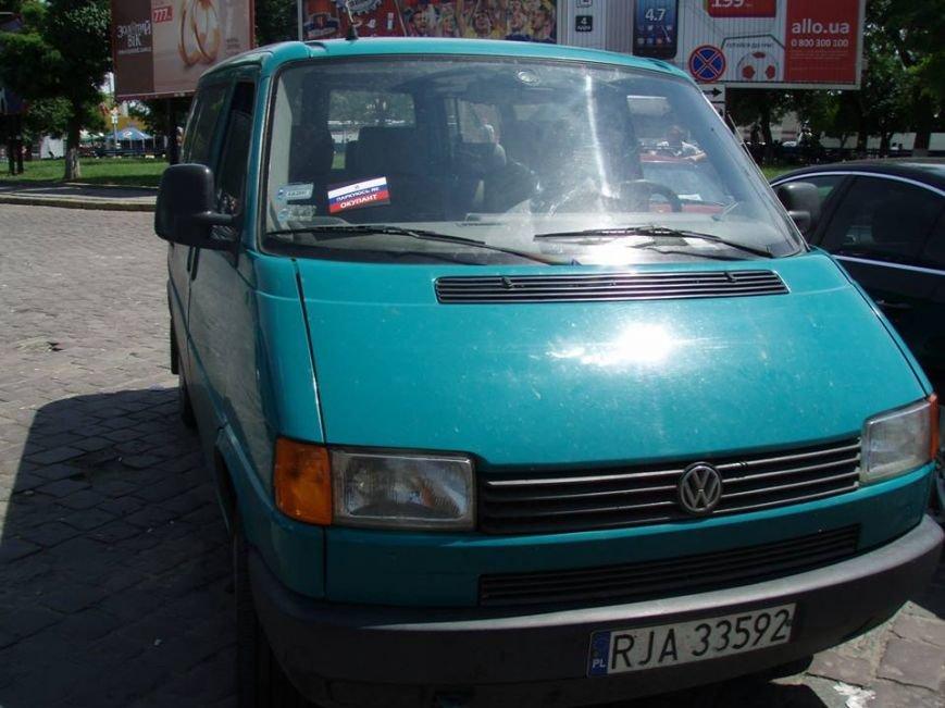 У Львові близько 200 водіїв отримали «клеймо» (фоторепортаж), фото-9