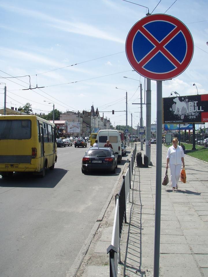 У Львові близько 200 водіїв отримали «клеймо» (фоторепортаж), фото-18