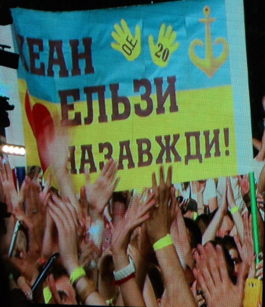«Океан Ельзы» собрал на стадионе «Черноморец»  50 тысяч одесситов (ФОТО, ВИДЕО), фото-42